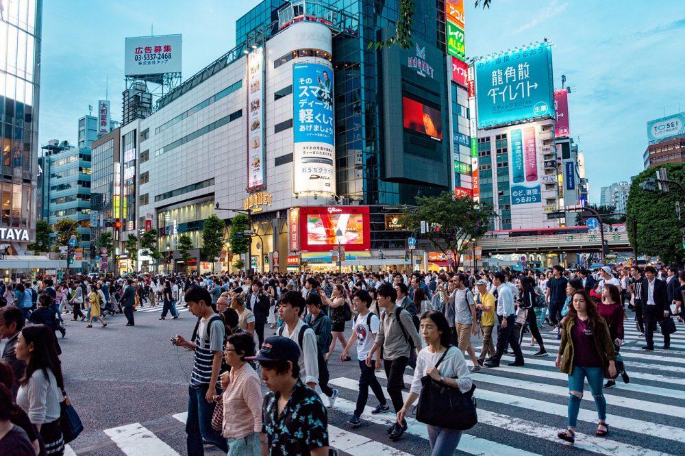 Tokyo, cosa vedere della capitale del Giappone