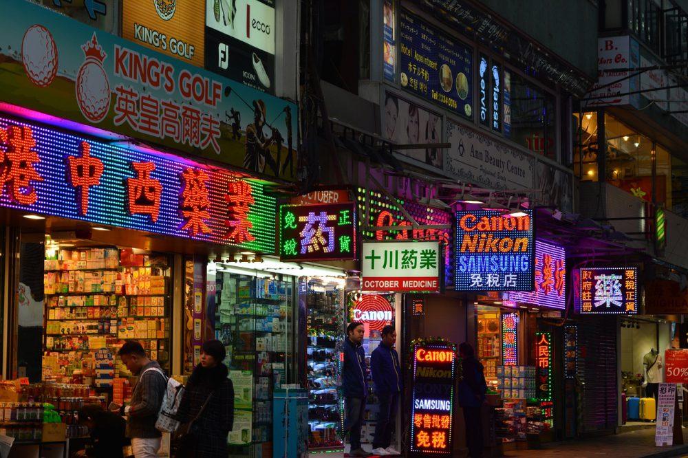 hong-kong notte