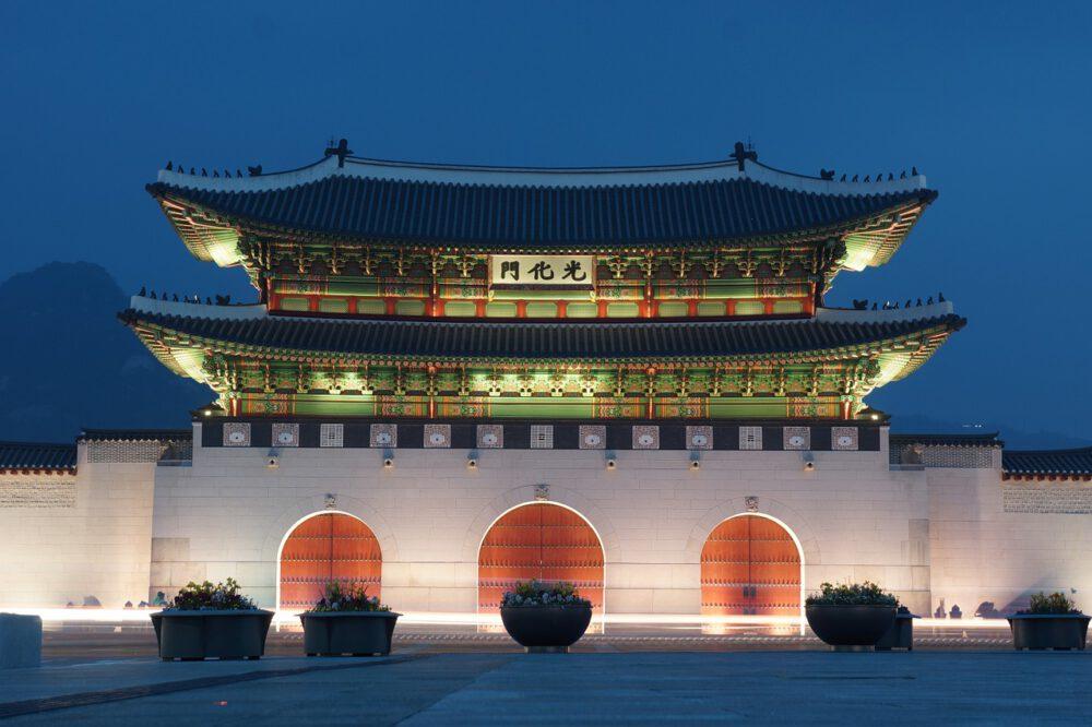 Palazzo Gyeongbokgung seul