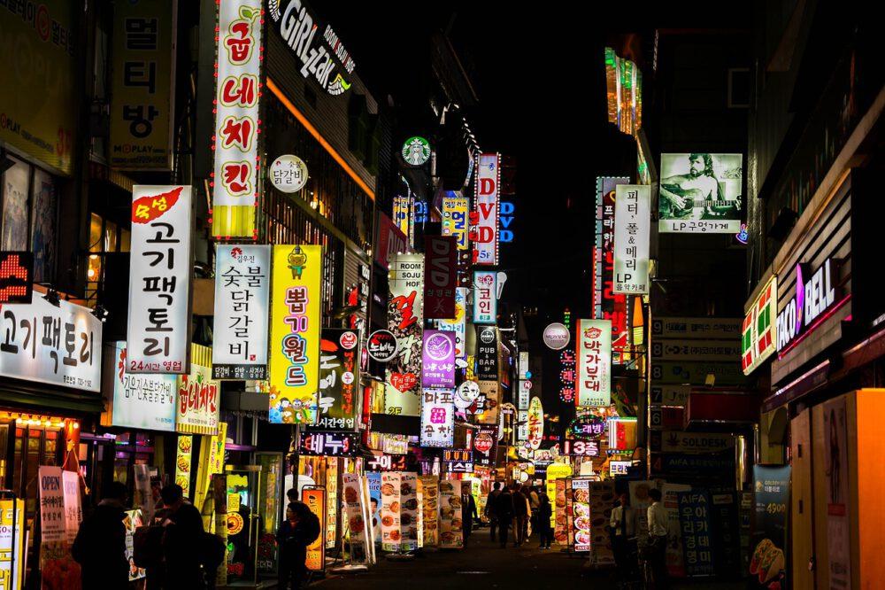 seul corea del sud